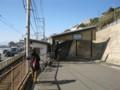 鎌倉高校前駅舎