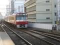 京急2100形(京急川崎)