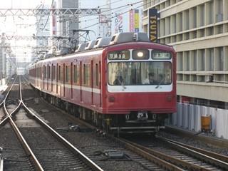 京急800形(京急川崎)