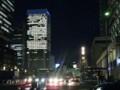 [イルミネーション]新丸ビルの最上部青色照明