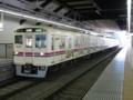 京王6000系 動物園線2(高幡不動)