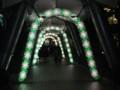 [イルミネーション]東京ドームシティ ミルキーウェイ緑パターン(メトロ丸ノ内線後楽園