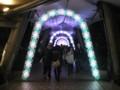 [イルミネーション]東京ドームシティ ミルキーウェイ緑→青パターン(メトロ丸ノ内線後