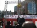 久米川駅南口街頭防犯カメラ設置式典1