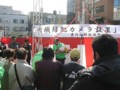 久米川駅南口街頭防犯カメラ設置式典3