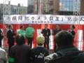久米川駅南口街頭防犯カメラ設置式典4