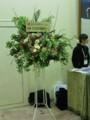 受付横のスタンド花