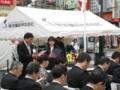 久米川駅前広場完成記念式典4