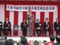 久米川駅前広場完成記念式典5