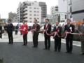久米川駅前広場完成記念式典 テープカット2