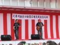 三味線&ギターバンド 「リトルオキナワ」