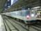 189系 ホリデー快速(新宿)