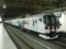 E257系(新宿)
