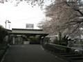 武蔵大和駅舎付近