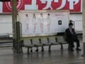スマイレージ椅子背面広告(吉祥寺)