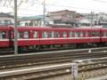 京急旧1000形(神奈川新町)