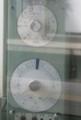 京急旧1000形方向幕指示器