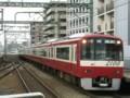 京急2100形(京急鶴見)
