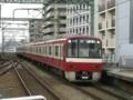 京急600形 エアポート急行(京急鶴見)