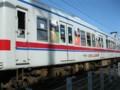 京成3300系寅さんラッピング車3348編成(柴又~京成金町)