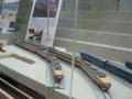 [鉄道模型ショウ2010]TOMIX489系さよなら能登セット現車