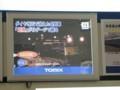 [鉄道模型ショウ2010]TOMIX 14系さよなら北陸セット 発売告知