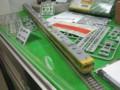 [鉄道模型ショウ2010]GM西武101系4R
