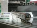 [鉄道模型ショウ2010]GM東京メトロ10000系現車