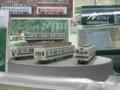 [鉄道模型ショウ2010]GM東武8000系旧タイプ前面車現車