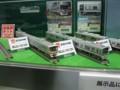 [鉄道模型ショウ2010]GM京王8000系現車