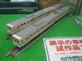 [鉄道模型ショウ2010]GM京王6000系旧塗色現車