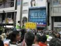 新宿東口エイサーまつり