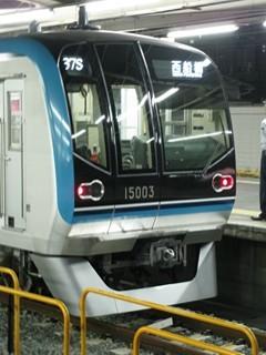 東京メトロ15000系(中野)