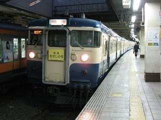 115系むさしの3号大宮行き(立川)