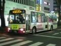 [中央線代行バス]京王電鉄バス 三菱MK 西国分寺行き