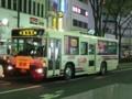 [中央線代行バス]京王電鉄バス 西工UA 西国分寺行き