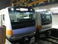 E233系 西国分寺行き・立川行き