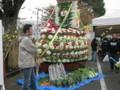 野菜で作った宝船