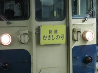 115系むさしの号(八王子)