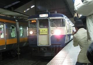 115系むさしの号(立川)