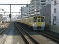 西武2000N系(中村橋)