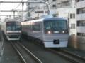 西武10000系<メイドトレイン>往路(中村橋)