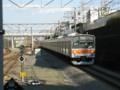 205系 M22編成(東所沢)
