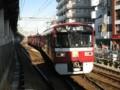 京急1500形・2011HM付き(京急川崎)