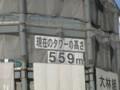 東京スカイツリー 高さ表示