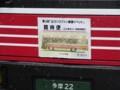 立川バス 富士重工7E+いすゞH702 HM (立川駅北口)