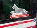 小田急バス60周年記念ロゴ