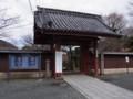 称名寺入口