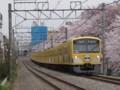 西武3000系3017F/東京富士大ラッピング(武蔵関~東伏見)