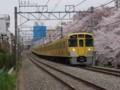 西武2000N系(武蔵関~東伏見)